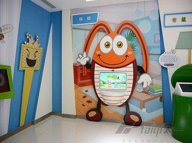 珠海市疾控中心健康体验馆